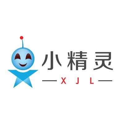 小精灵 XJL 商标公告