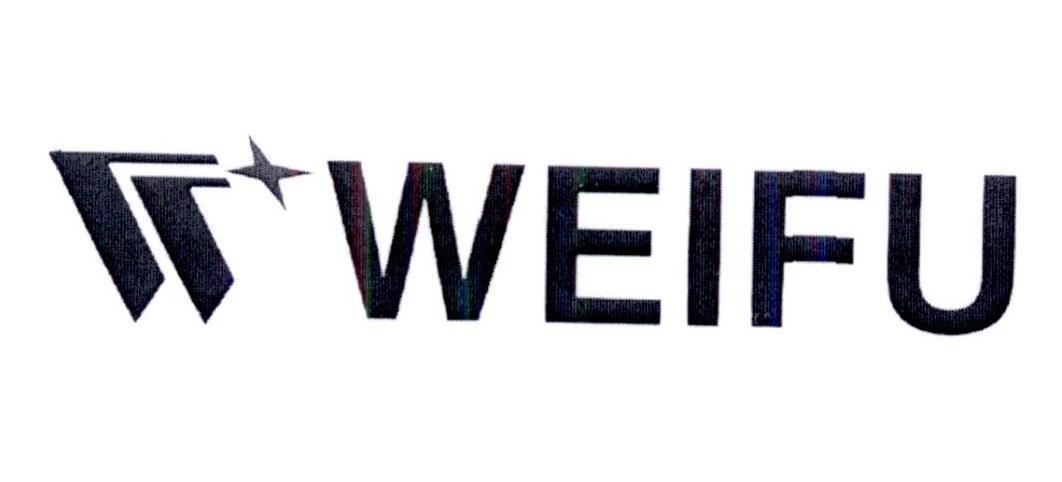 WEIFU 商标公告