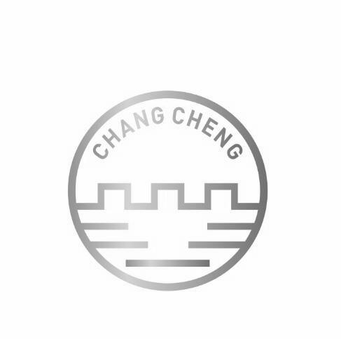 CHANG CHENG 商标公告