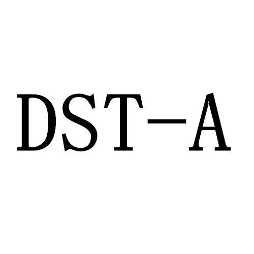 DST-A 商标公告