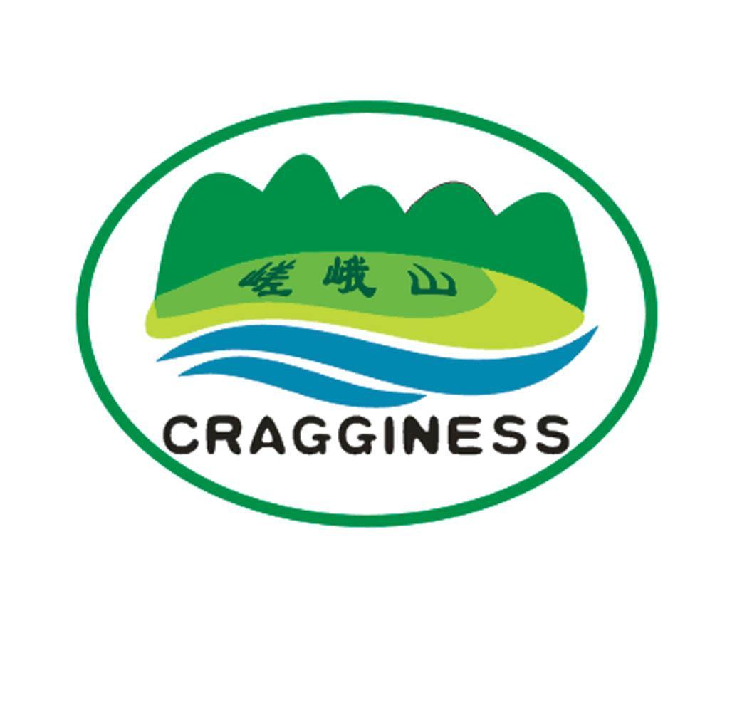 嵯峨山 CRAGGINESS 商标公告