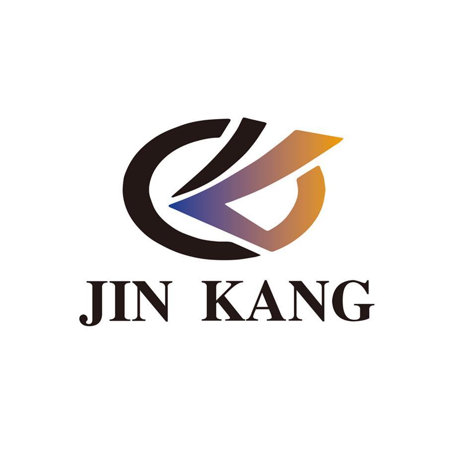 JIN KANG 商标公告