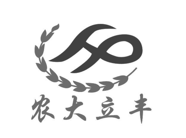 农大立丰 HP 商标公告