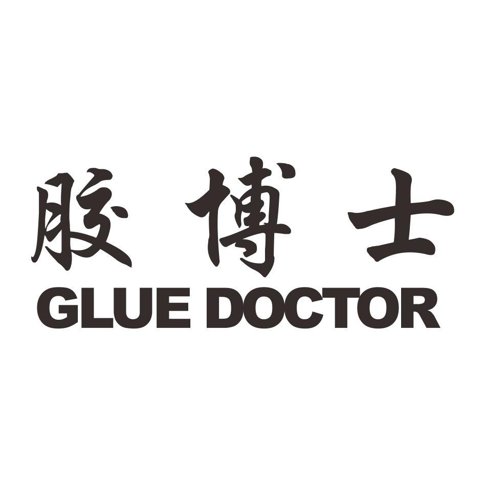 胶博士 GLUE DOCTOR 商标公告