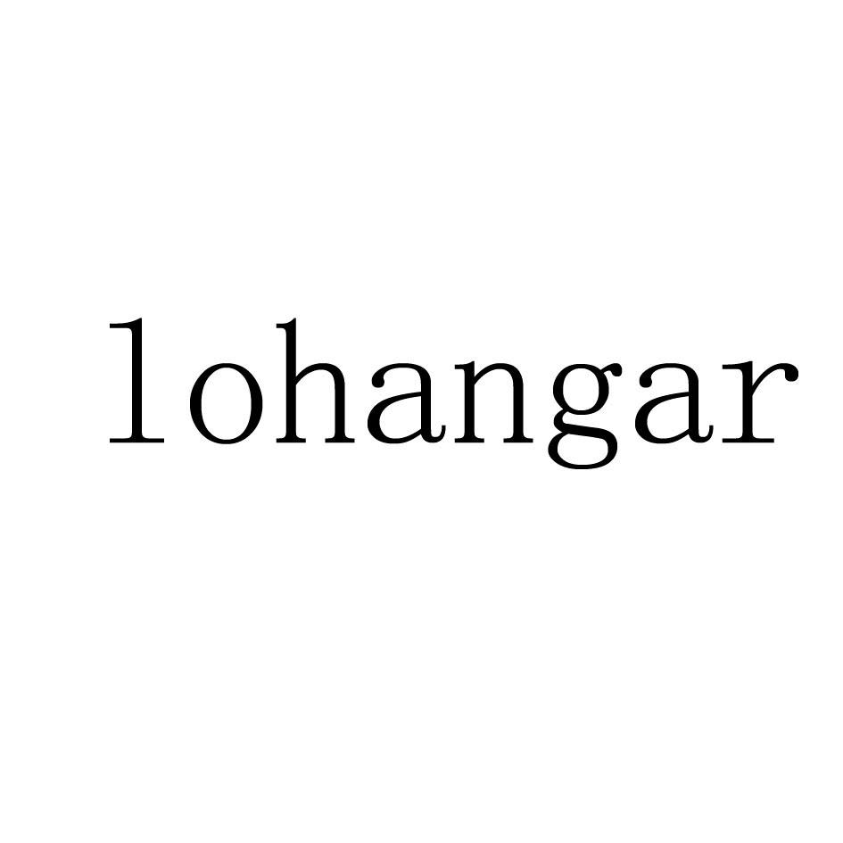 LOHANGAR 商标公告