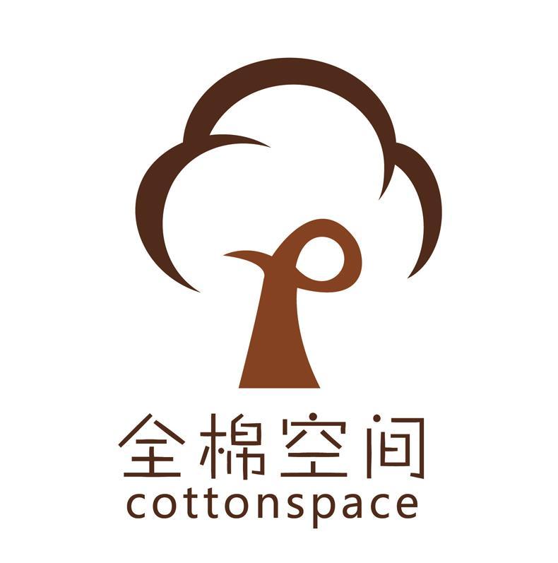 全棉空间 COTTON SPACE 商标公告
