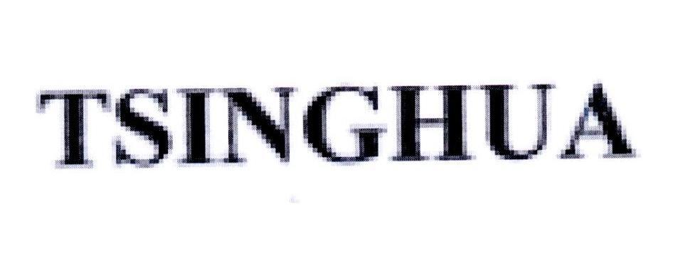 TSINGHUA 商标公告
