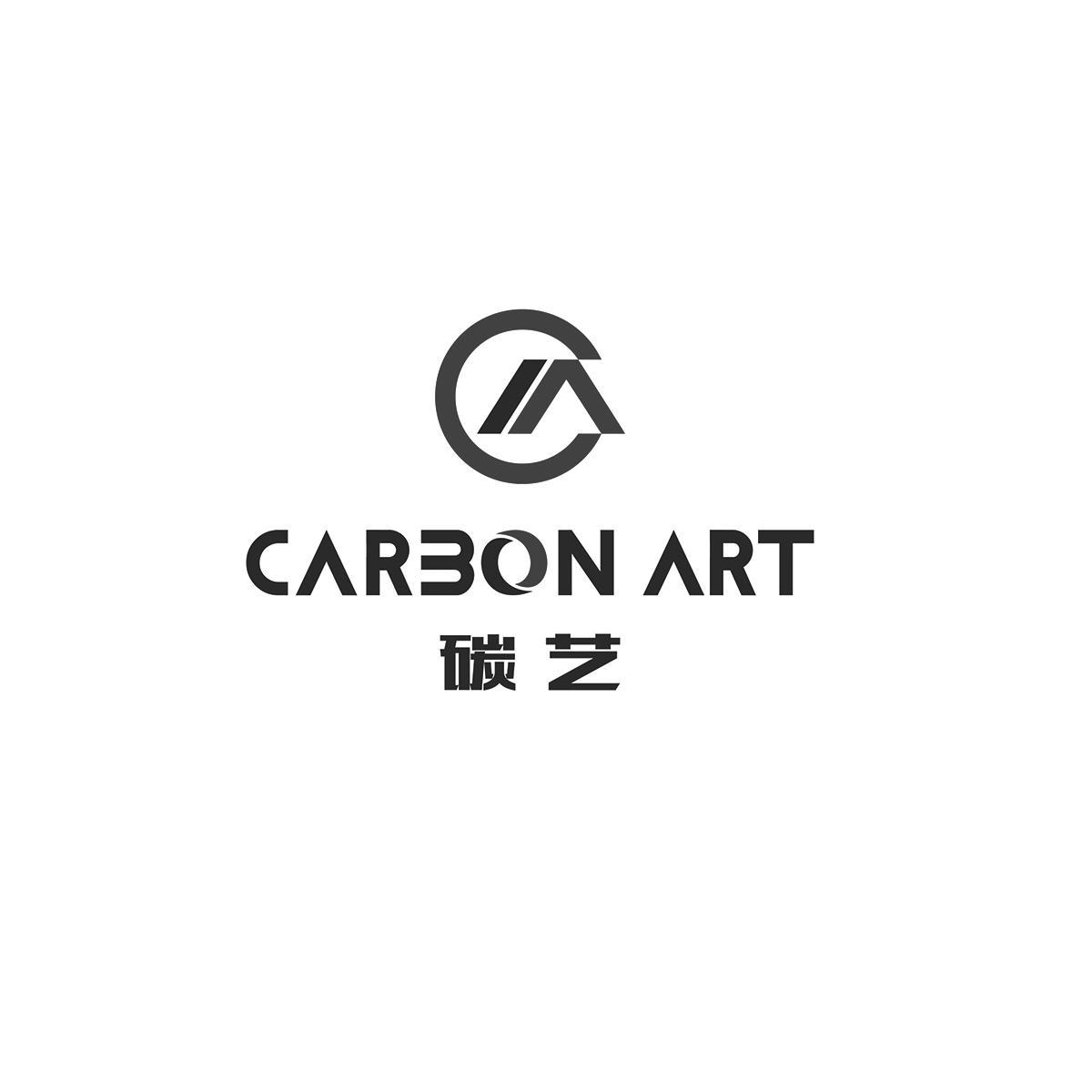 碳艺 CARBON ART CA 商标公告