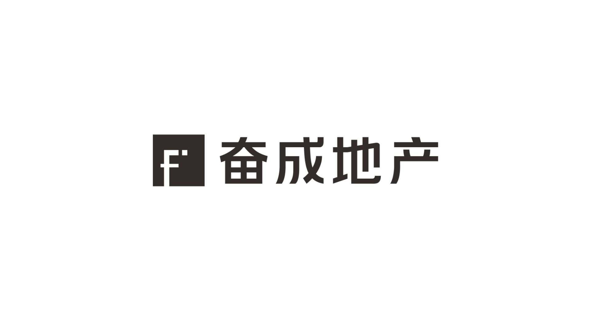 奋成地产 F 商标公告
