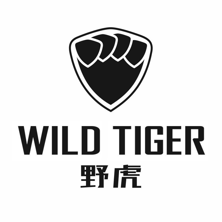 野虎 WILD TIGER