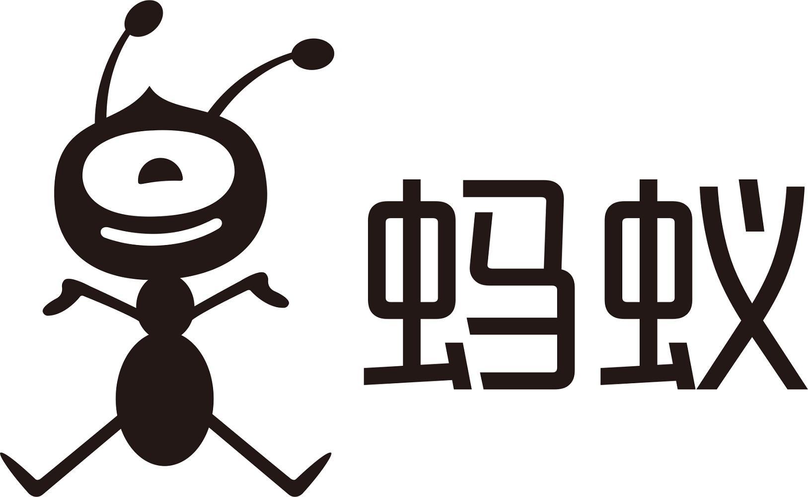 蚂蚁 商标公告