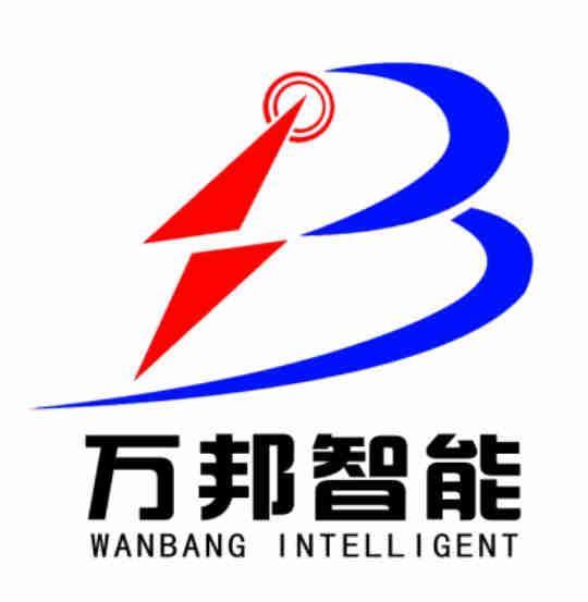 万邦智能 WANBANG INTELLIGENT 商标公告