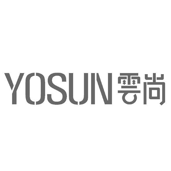 YOSUN 云尚 商标公告